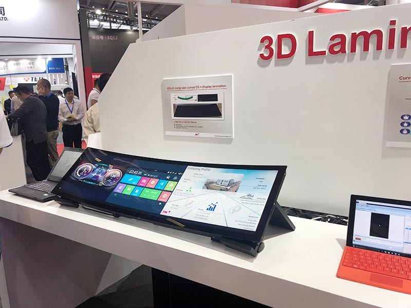 Touch Display Exhibition in 2018