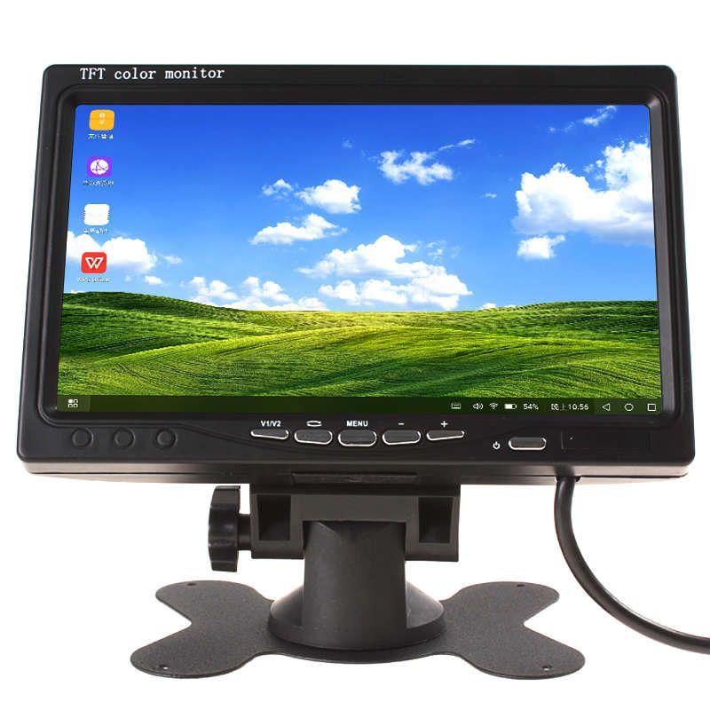 LED Monitor 7 inch