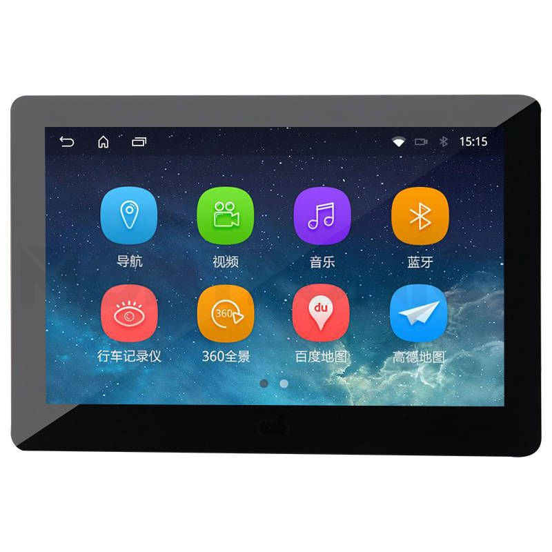 AD Display 15.6 inch Android Tablet