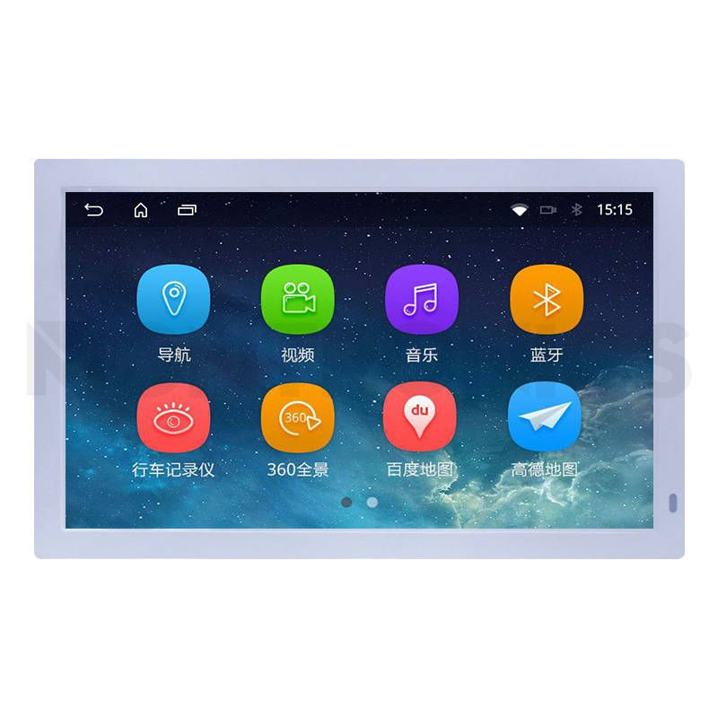 AD Display 21.5 inch