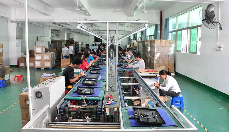 Shenzhen Montronics Technology Co., Limited